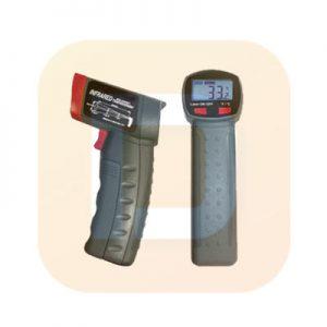 Termometer Inframerah AMTAST EM520B