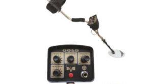 Alat Pendeteksi Metal AMTAST GC-1038