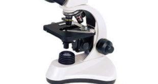 Mikroskop Biologi AMTAST N-200M