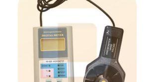 Alat Pengukur Kecepatan Angin Digital AM4838