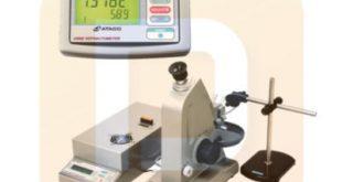 Alat Ukur Refraktometer ATAGO DRM2