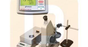 Alat Ukur Refraktometer ATAGO DRM4