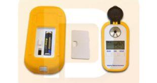 Refraktometer Digital AMTAST AMR304