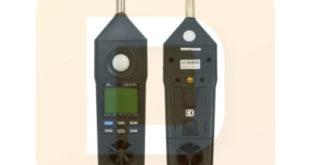 Alat Pengukur Cahaya Lutron LM-8102